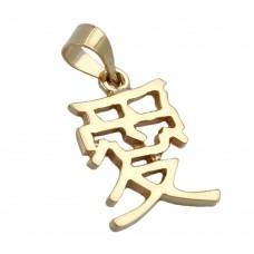 Anhänger, chinesisch, Liebe, 9Kt GOLD